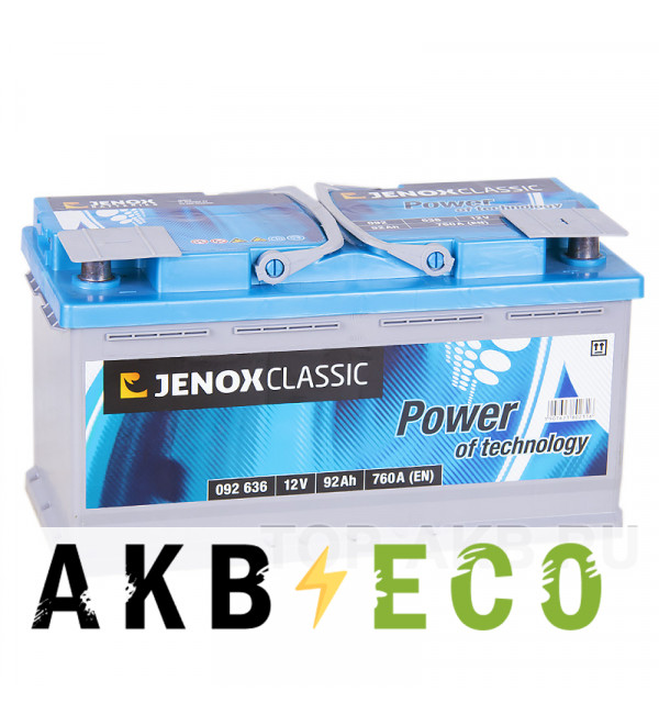 Автомобильный аккумулятор Jenox Classic 92R 760A 353x175x190