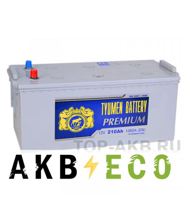 Автомобильный аккумулятор Tyumen Battery Premium 210 Ач прям. пол. 1420A (518x228x236)