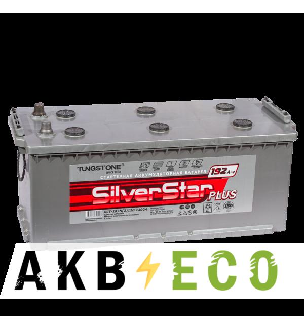 Автомобильный аккумулятор Silverstar Plus 192 евро 1300A 516x223x223