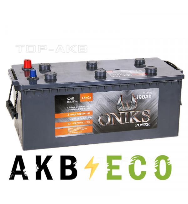 Автомобильный аккумулятор ONIKS 190 евро 1300A (513x223x223)