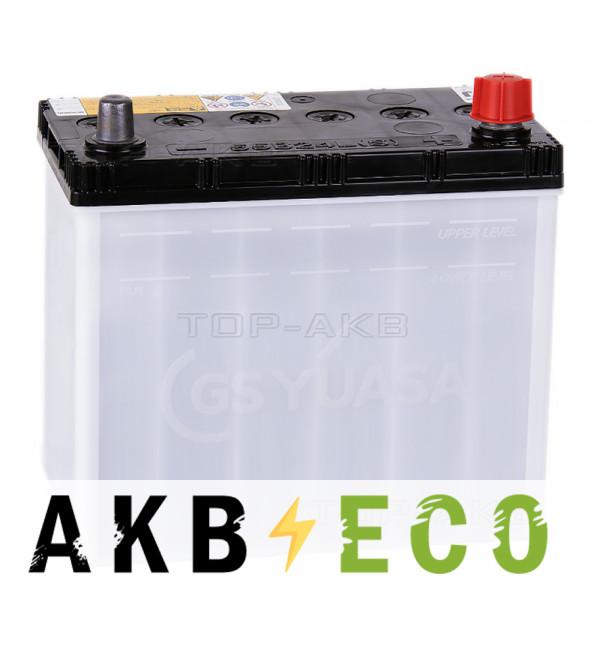 Автомобильный аккумулятор GS YUASA HJ-B24L 55B24LS 45R 490A (238x128x227)
