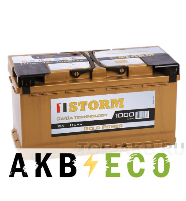Автомобильный аккумулятор Storm Gold 110R 1000A 353x175x190