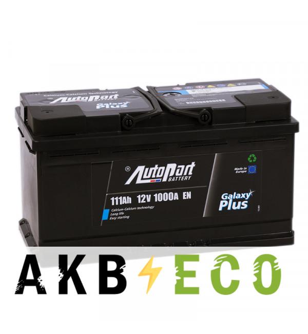 Автомобильный аккумулятор Autopart Galaxy Plus 110R 1000А (353x175x190)