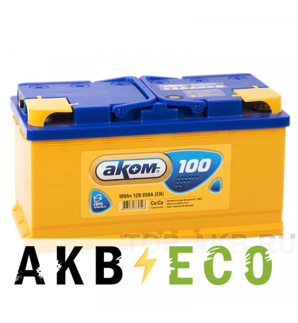Автомобильный аккумулятор Аком 100R 850A (352x175x190)