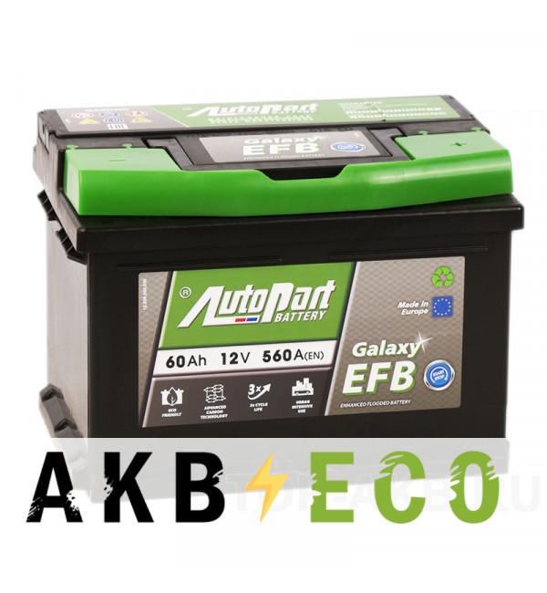Автомобильный аккумулятор AutoPart Galaxy EFB Star-Stop 60R 560А (242x175x175)