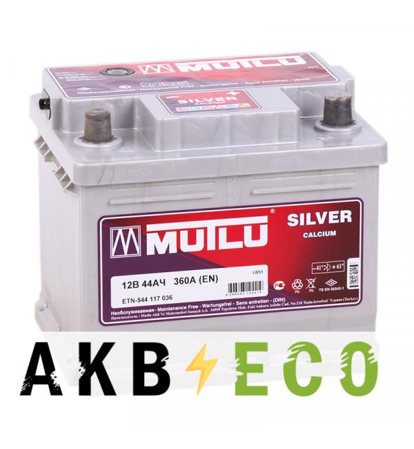 Автомобильный аккумулятор Mutlu 44R низкий 540A 207x175x175