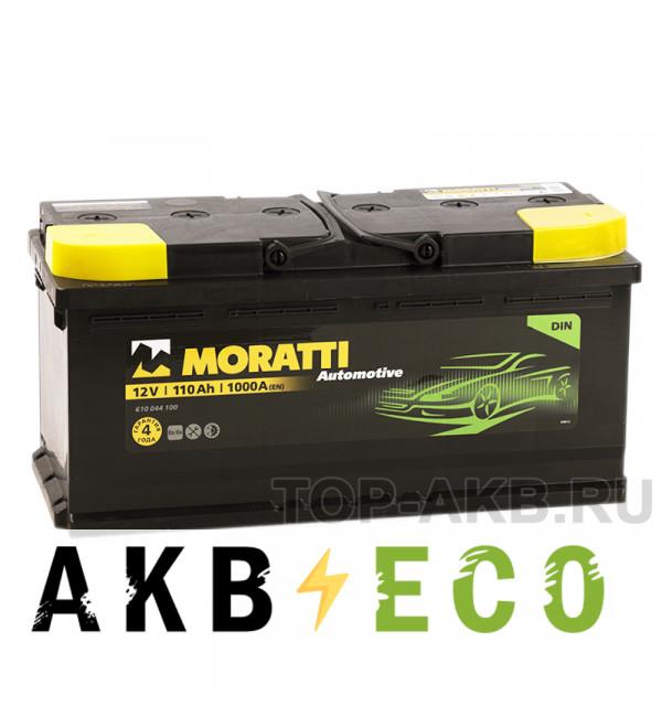 Автомобильный аккумулятор Moratti 110R 1000А 393х175х190