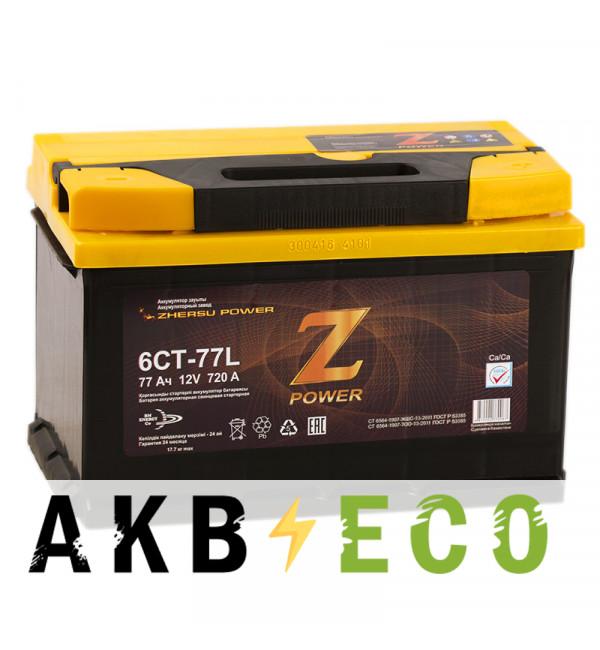 Автомобильный аккумулятор Z-Power 77R низкий 720A 278x175x175