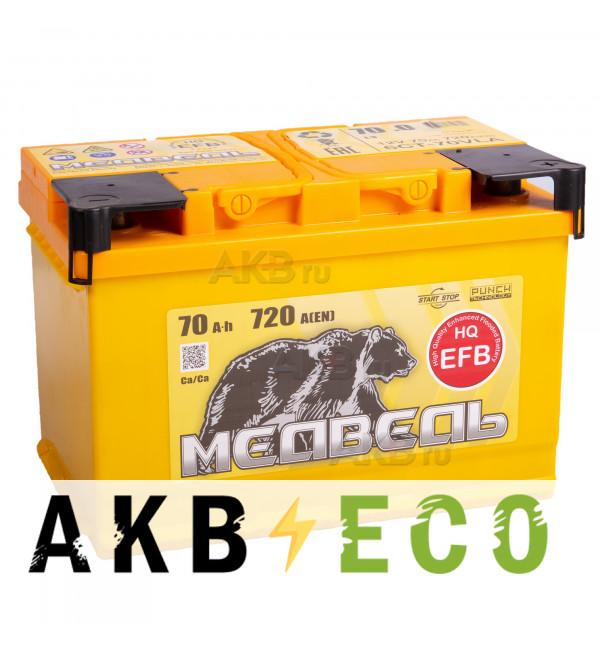 Автомобильный аккумулятор Тюменский медведь EFB 70 Ач обр. пол. 720A (278x175x190)