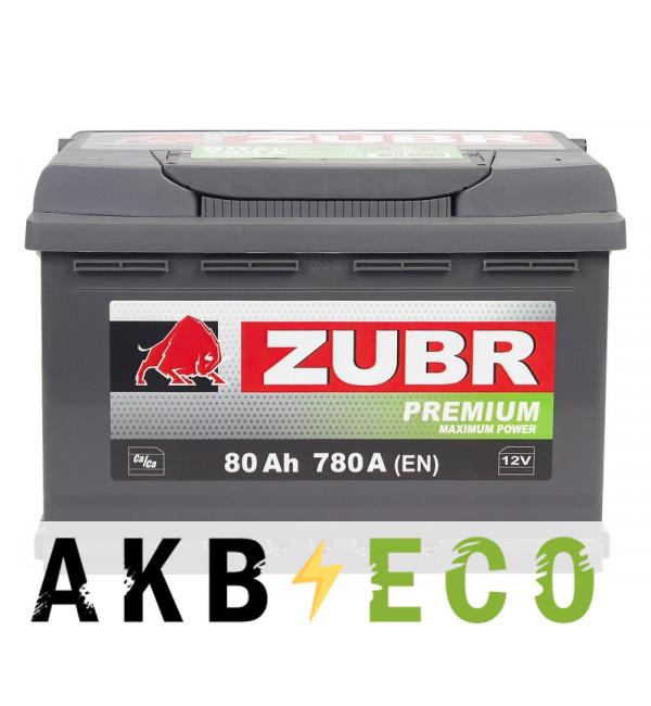 Автомобильный аккумулятор ZUBR Premium 80R 780A (278x175x190)