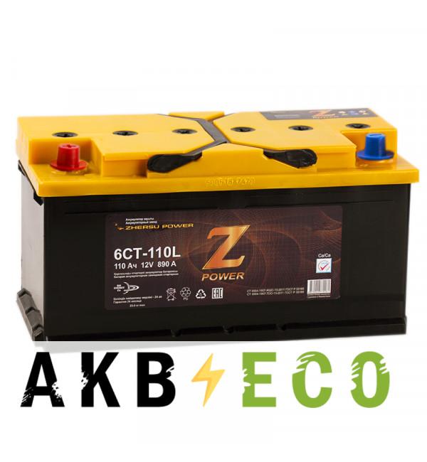 Автомобильный аккумулятор Z-Power 110L 890A 353x175x190