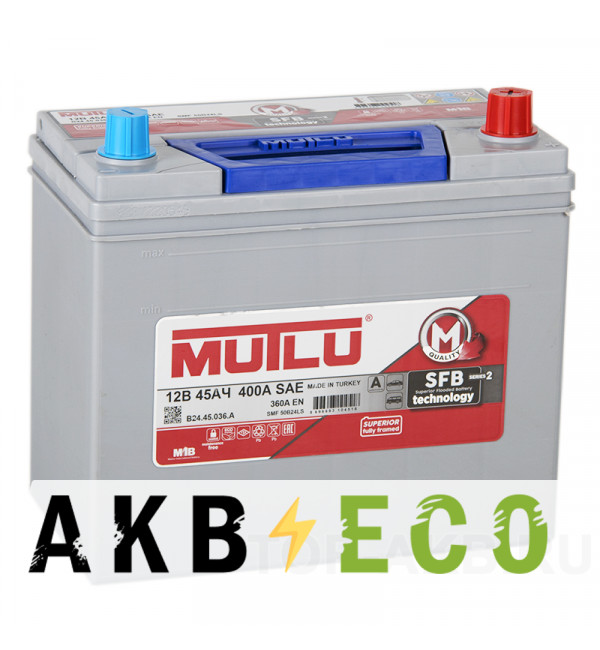 Автомобильный аккумулятор Mutlu Mega 55B24LS 45R 360А (238x129x227) SMF M2