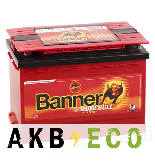 Автомобильный аккумулятор BANNER uni Bull (50 300) 69 520A 241x175x190