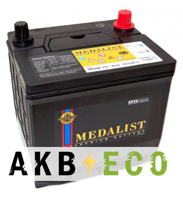 Автомобильный аккумулятор Medalist 50D20R (50L 525A 205x170x205)