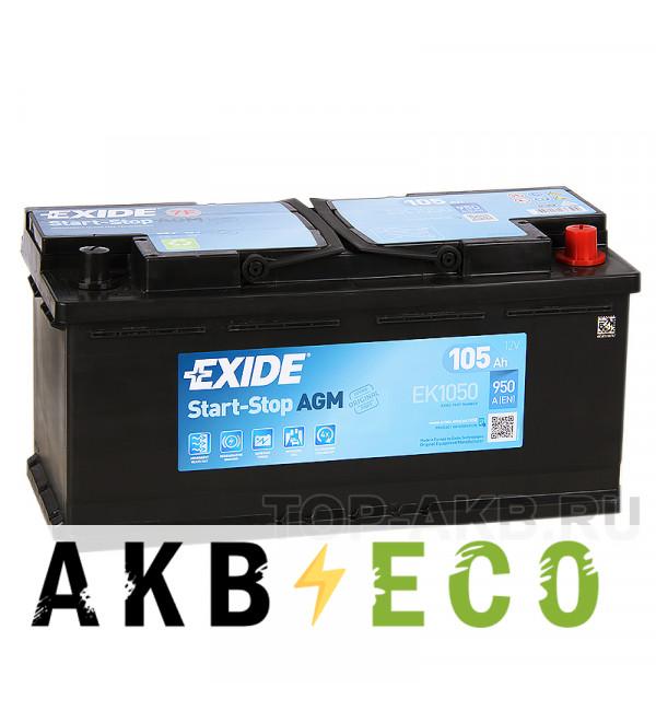Автомобильный аккумулятор Exide Start-Stop AGM 105R (950А 393x175x190) EK1050