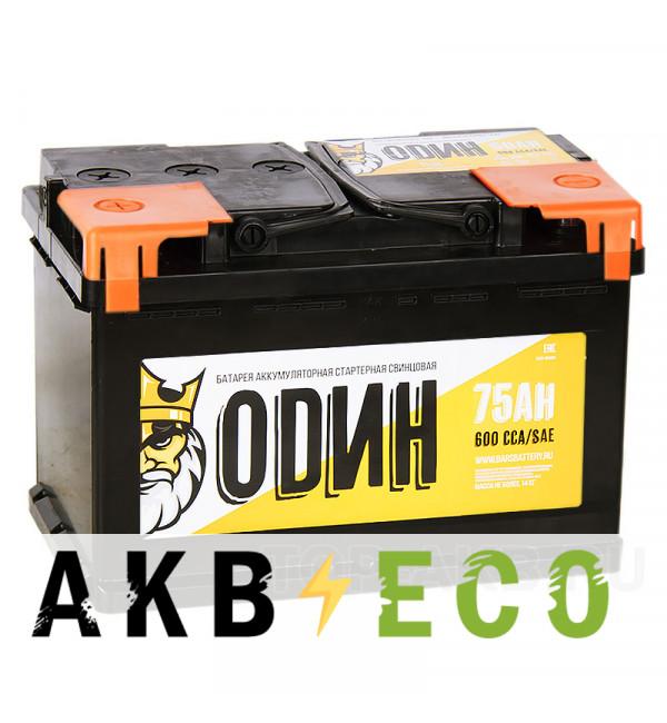 Автомобильный аккумулятор ОDИН 75L 600A 278x175x190