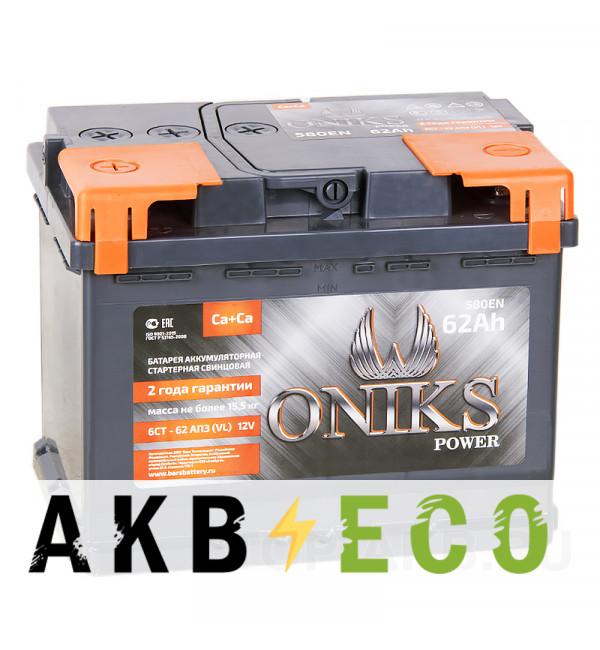 Автомобильный аккумулятор ONIKS 62L 580A (242x175x190)
