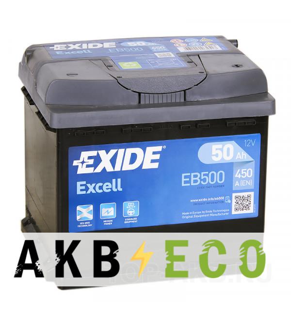 Автомобильный аккумулятор Exide Excell 50R (450A 207x175x190) EB500