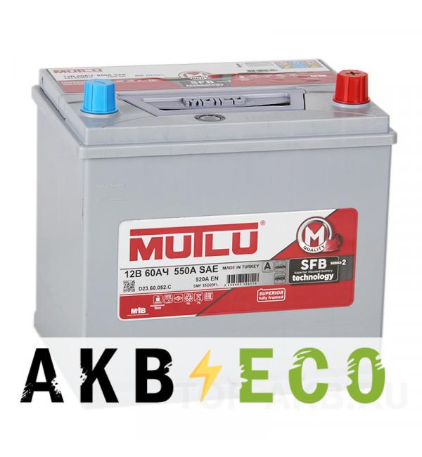 Автомобильный аккумулятор Mutlu 55D23FL бортик 60R 520А (232x173x225) SMF M2