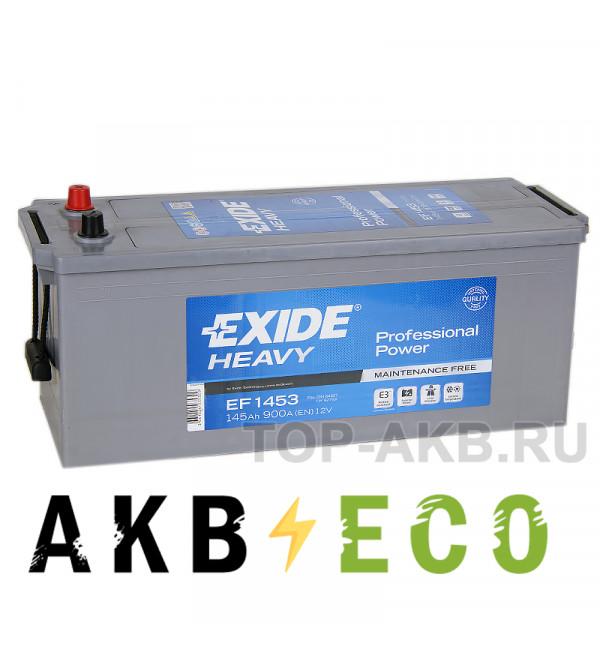 Автомобильный аккумулятор Exide Heavy Professional 145 А·ч евро 1050А (513x189x223) EF1453