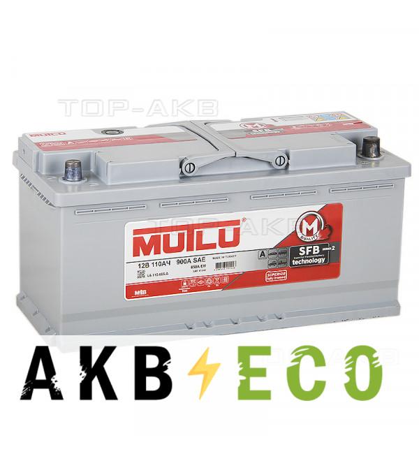 Автомобильный аккумулятор Mutlu Calcium Silver 110R 920A 393x175x190
