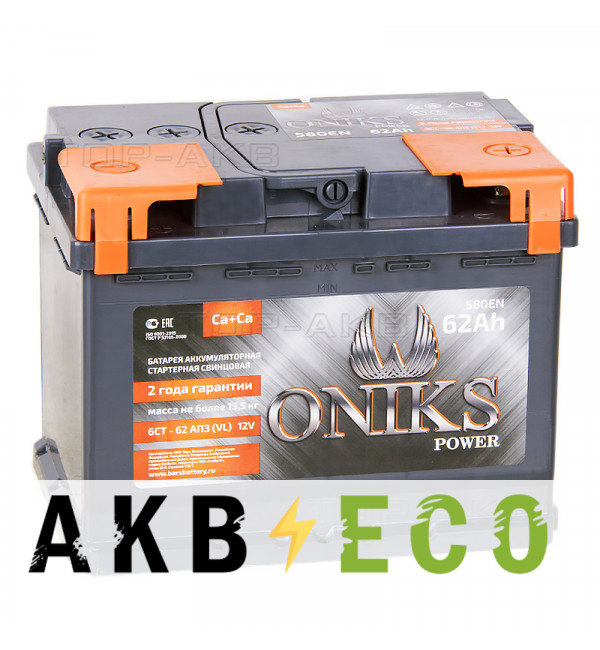 Автомобильный аккумулятор ONIKS 62R 580A (242x175x190)