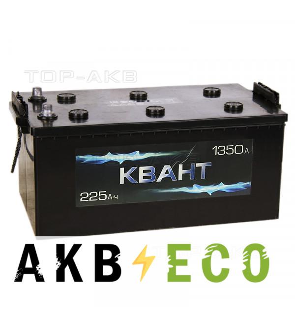 Грузовой аккумулятор Квант 225 евро 1350A 518x276x242