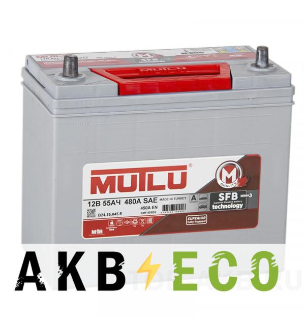 Автомобильный аккумулятор Mutlu Calcium Silver 65B24R 55L 450А уз. кл. (238x129x227) B24.55.045.F - SMF M3