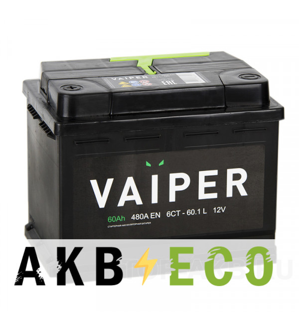 Автомобильный аккумулятор Vaiper 60L 480A 242x175x190