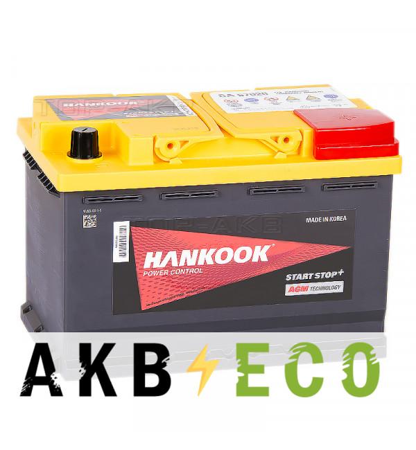Автомобильный аккумулятор Hankook AGM SA 57020 (70R 760A 278х173х190) Start Stop Plus