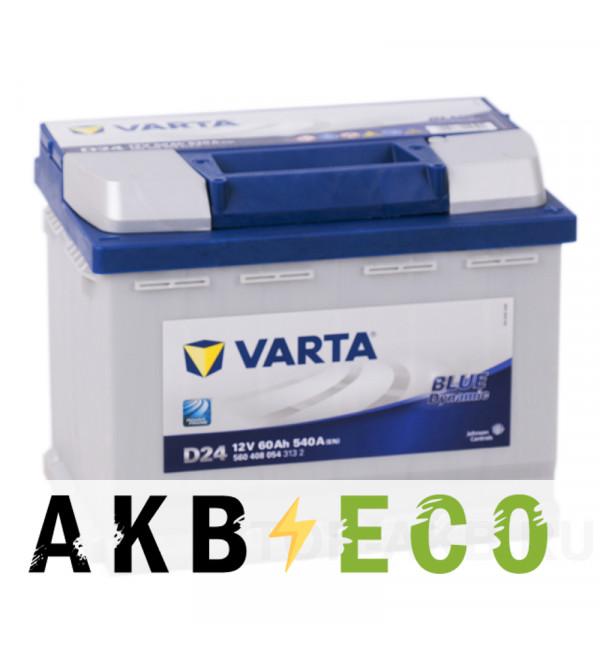 Автомобильный аккумулятор Varta Blue Dynamic D24 60R 540A 242x175x190 (560408054)