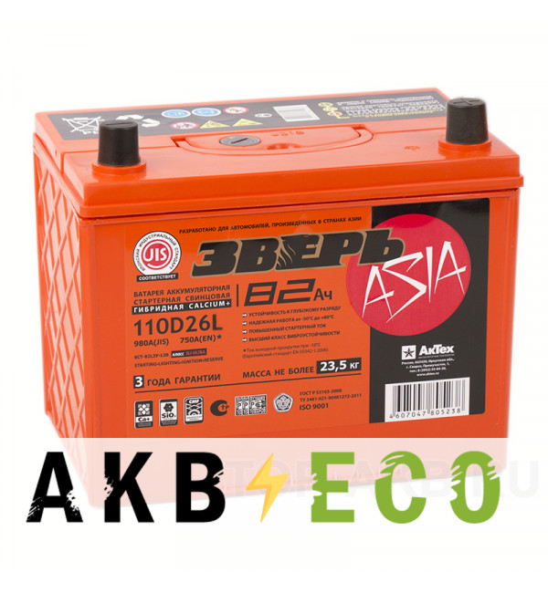 Автомобильный аккумулятор Зверь 110D26L (82R 750A 255х171х221)