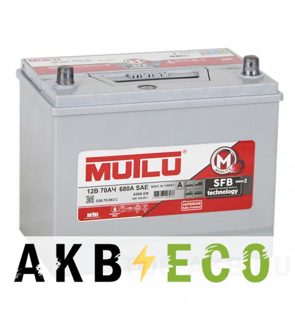 Автомобильный аккумулятор Mutlu 70L Asia 630A 260x175x225