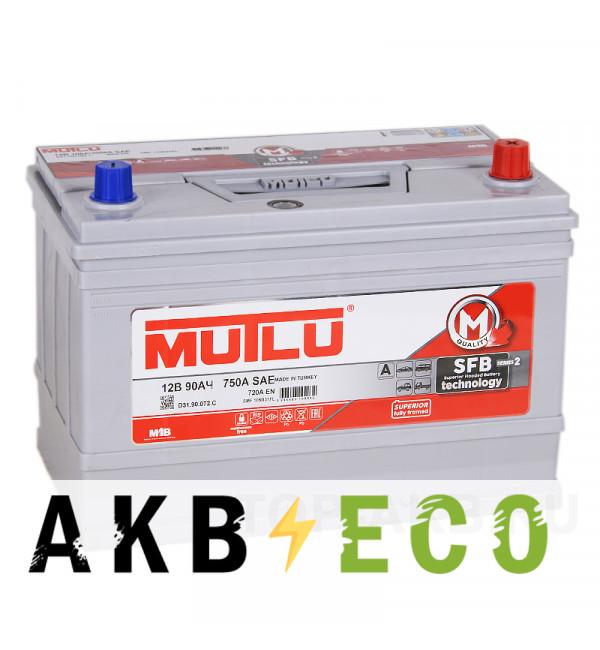 Автомобильный аккумулятор Mutlu 90R Asia 720A 306x175x225