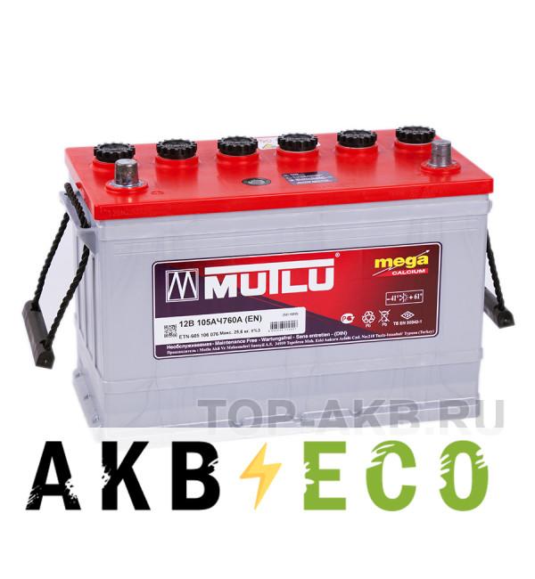 Автомобильный аккумулятор Mutlu 105L Asia 760A 330x175x225