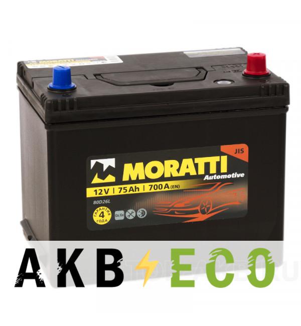 Автомобильный аккумулятор Moratti Asia 75R 700А 261x175x220 D26L