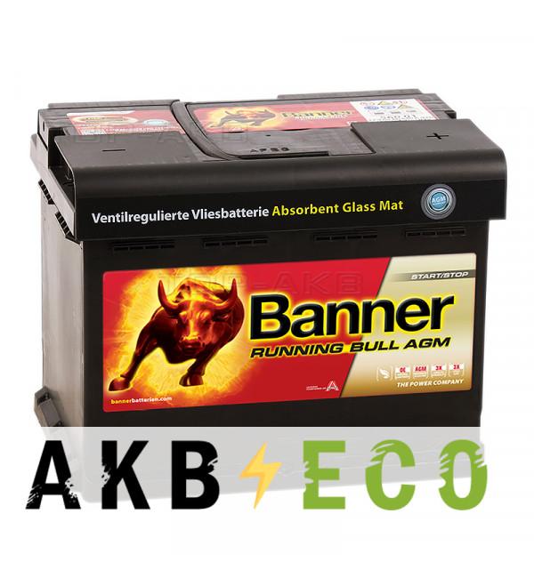 Автомобильный аккумулятор BANNER Running Bull AGM Start-Stop (56 001) 60R 640A 242x175x190