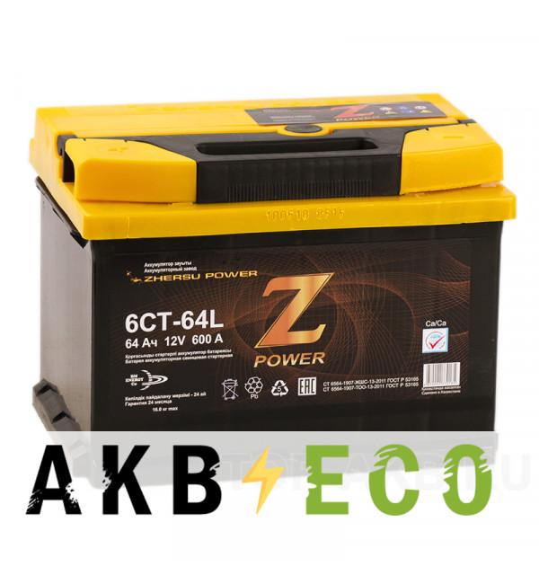 Автомобильный аккумулятор Z-Power 64L низкий 600A 242x175x175