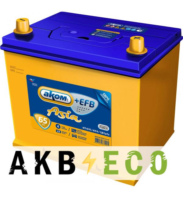 Автомобильный аккумулятор Аком Asia+EFB 65R 670A (232x173x225)