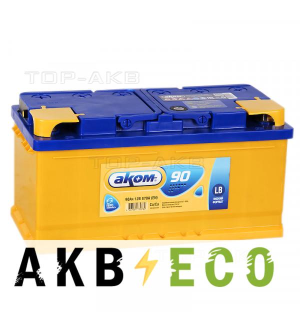 Автомобильный аккумулятор Аком 90R 870A (352x175x175) низкий