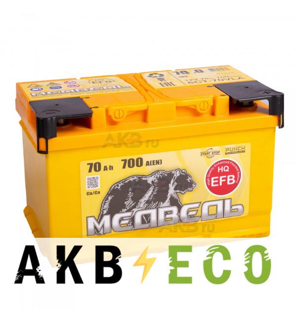 Автомобильный аккумулятор Тюменский медведь EFB 70 Ач обр. пол. 700A (278x175x175) НИЗКИЙ