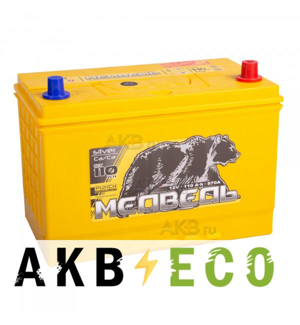 Автомобильный аккумулятор Тюменский медведь Сa/Сa 135D31L 110 Ач обр. пол. (870A 306x173x225) Silver ASIA