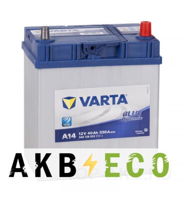 Автомобильный аккумулятор Varta Blue Dynamic A14 40R 330A 187x127x227