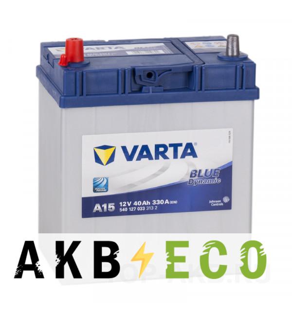 Автомобильный аккумулятор Varta Blue Dynamic A15 40L 330A 187x127x227(540127033)