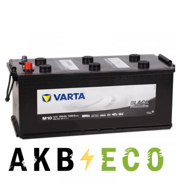 Автомобильный аккумулятор Varta Promotive Black M10 190 рус 1200A 524x239x240