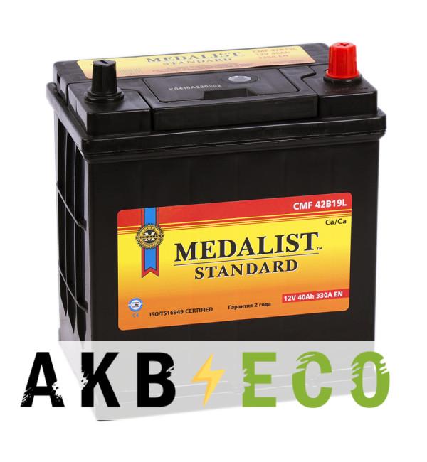 Автомобильный аккумулятор Medalist Standard 42B19L (40R 330A 187x127x227)