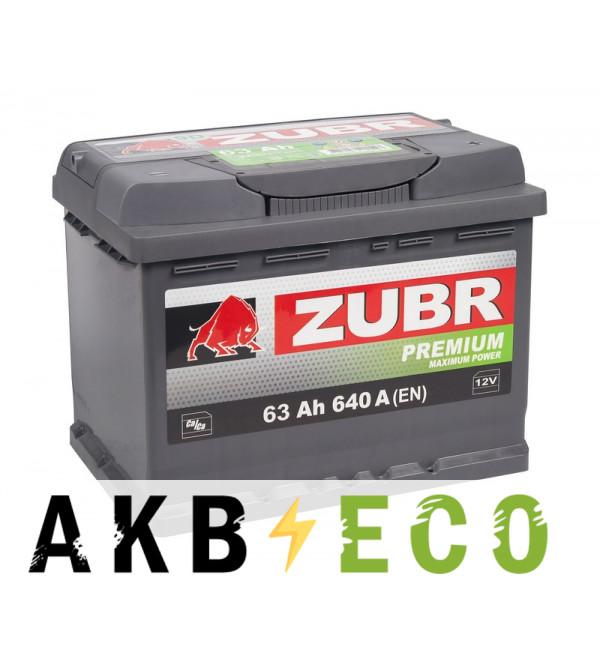 Автомобильный аккумулятор ZUBR Premium 63R 640A (242x175x190)