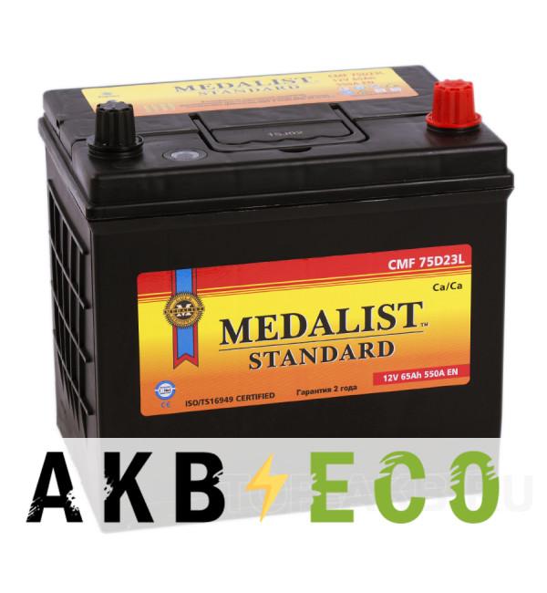 Автомобильный аккумулятор Medalist Standard 75D23L (65R 550A 225х172х223)