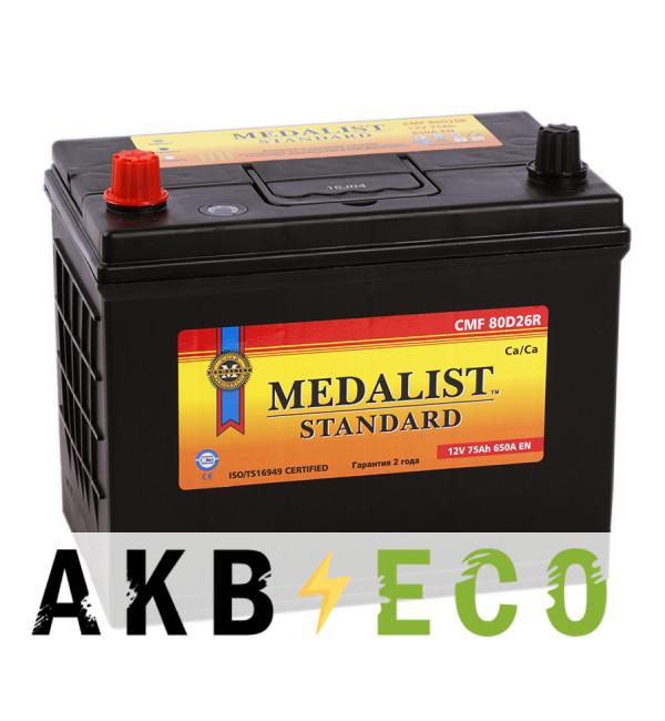 Автомобильный аккумулятор Medalist Standard 80D26R (75L 650A 256х176х223)