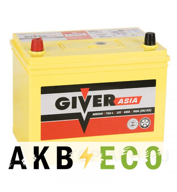 Автомобильный аккумулятор Giver 80D26R (75L 610A 260x173x225)